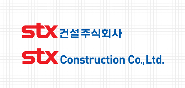 stx건설 stx construction co.,ltd. 시그니처